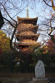 Kan'ei-ji Pagoda in Ueno Park