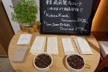 Dandelion Chocolate in Tokyo